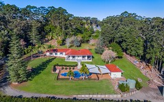 393 The Entrance Road, Erina Heights NSW