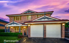 9 Lindwall Place, Rouse Hill NSW
