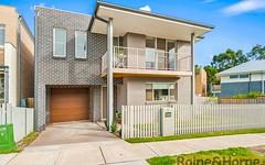 8 Bascule Street, Rouse Hill NSW