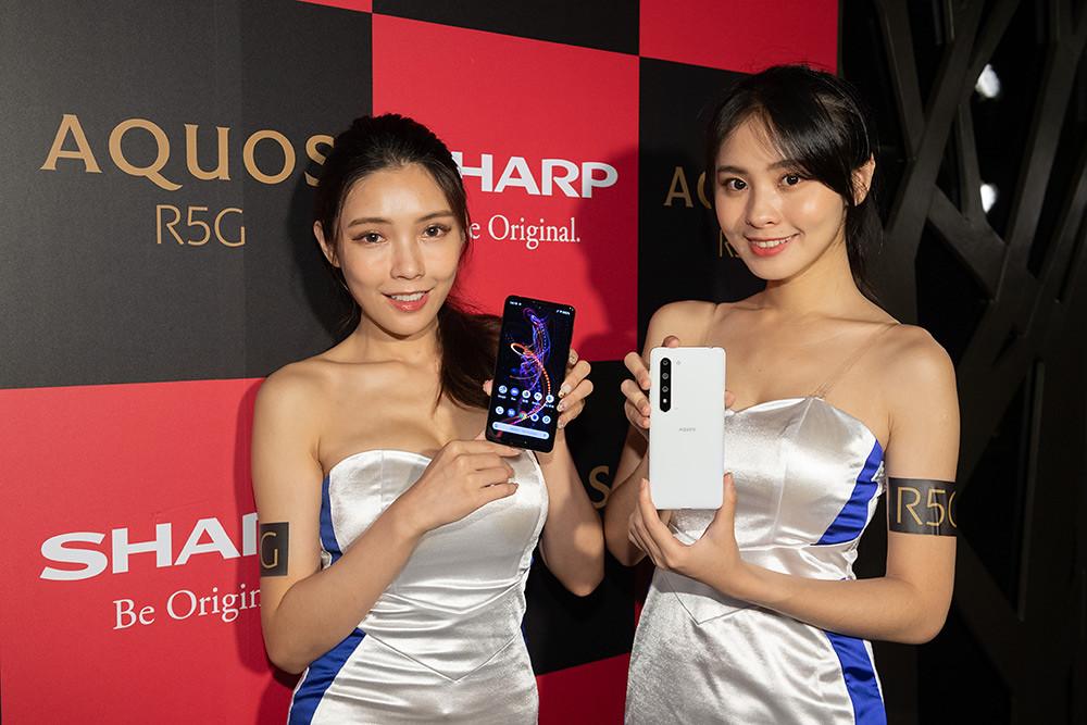 200702-SHARP-AQUOS-R5G-手機上市記者會-2
