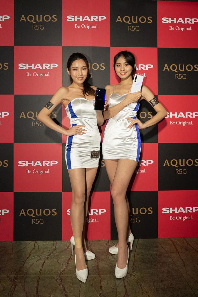 200702-SHARP-AQUOS-R5G-手機上市記者會-3