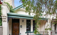 351 Dorcas Street, South Melbourne VIC