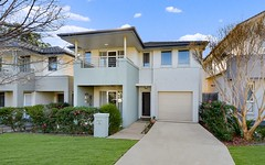 5 Fairchild Road, Campbelltown NSW