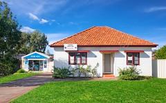 211 Blacktown Road, Seven Hills NSW