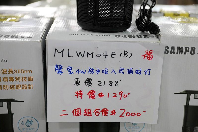 新莊FY特賣會026