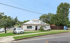 45 Kenyons Road, Merrylands NSW