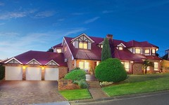 5 Woodleaf Close, West Pennant Hills NSW
