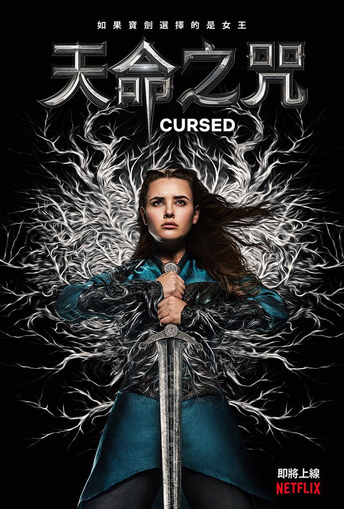 Cursed 200702-37
