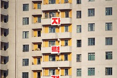 Soviet style apartment blocks, Pyongyang