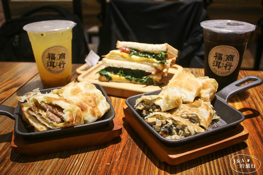 最新推播訊息:下午茶來吃脆皮蛋餅!爆餡芋泥麻辣牛肉、皮蛋豆腐和麻辣油條你想吃哪一種?