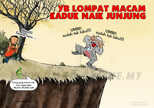 "yb lompat macam kaduk naik junjung • <a style=""font-size:0.8em;"" href=""http://www.flickr.com/photos/95569535@N05/50107567886/"" target=""_blank"">View on Flickr</a>"