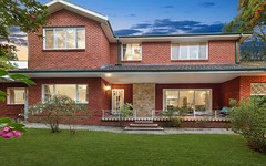 3 Tanderra Street, Wahroonga NSW