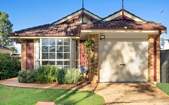 3 Peach Gardens, Glenwood NSW