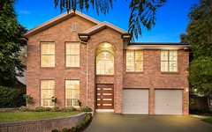 1 Ellerstone Court, Kellyville NSW