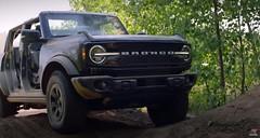 2020-07-14-8_AT_2021_Ford_Bronco