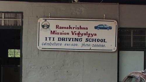 Driving School - ITI- SRKV, Coimbatore