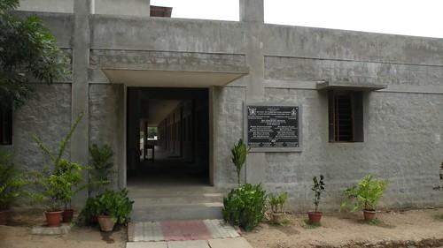ITI-SRKV Photo Gallery (251)