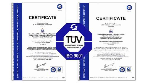ITI-SRKV Photo Gallery (115)