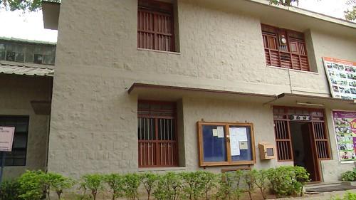 Office Building, ITI-SRKV, Coimbatyore