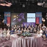 20200714寶眷聯誼 舞蹈之美講座