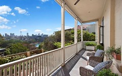 2/38 Mona Road, Darling Point NSW