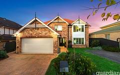8 Molise Avenue, Kellyville NSW