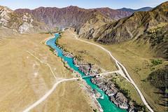 Oroktoyskiy-Bridge-Altai-mavic-0777