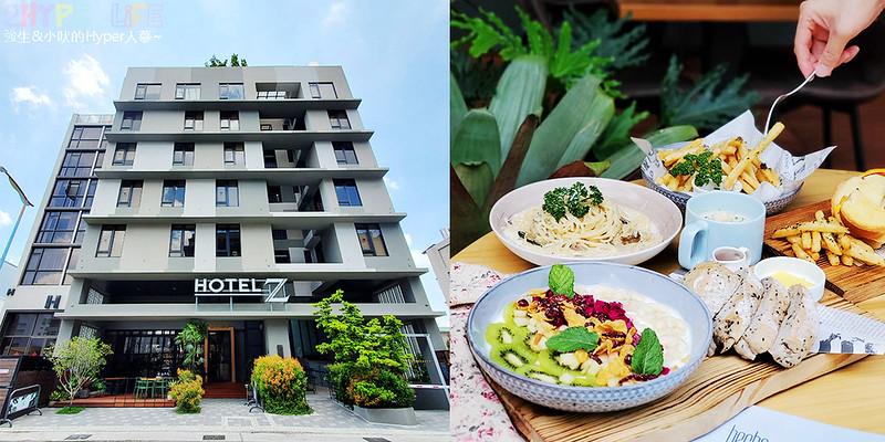 最新推播訊息:不注意看很難發現的逢甲新開幕早午餐,隱藏在旅店裡的渡假風格超放鬆,快來渡過一個美好的早晨吧!❤️