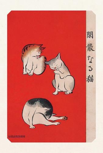 54-Carte postale // 10x15cm // Quiet Cats
