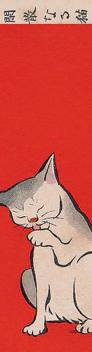 9419-Marque-pages // 19x5cm // Quiet Cats