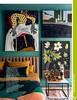 AD Architecturаl Digest Спецвыпуск № 1 январь 2020 Маленькие квартиры