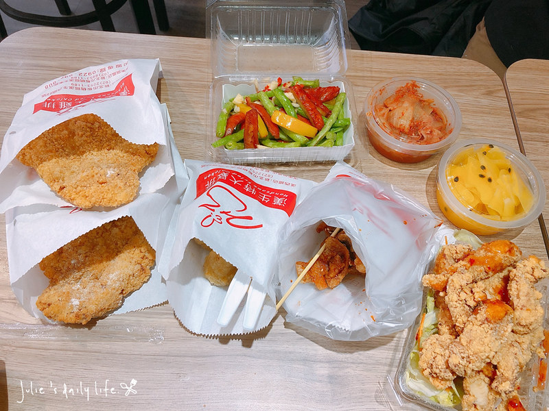 板橋-鹹酥雞-漢生特大雞排-漢東店-雞排-炸物-飲料-菜單