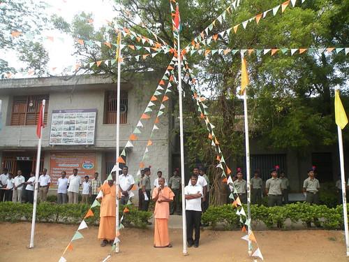 Independence Day & Republic Day Celebration – ITI – SRKV, Coimbatore
