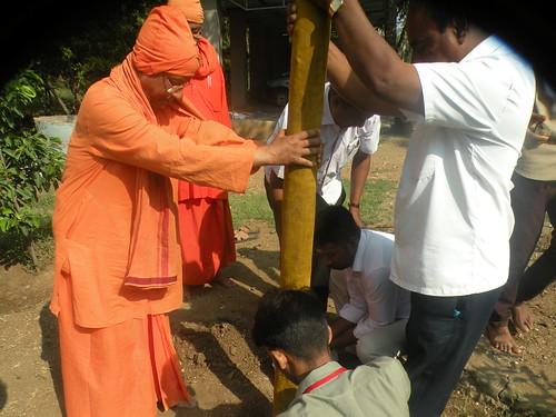 Guru Puja Celebration - ITI - SRKV, Coimbatore