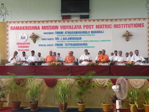 Graduation Day Function – ITI – SRKV, Coimbatore