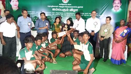State Level Ball badminton Winner - ITI - SRKV, Coimbatore