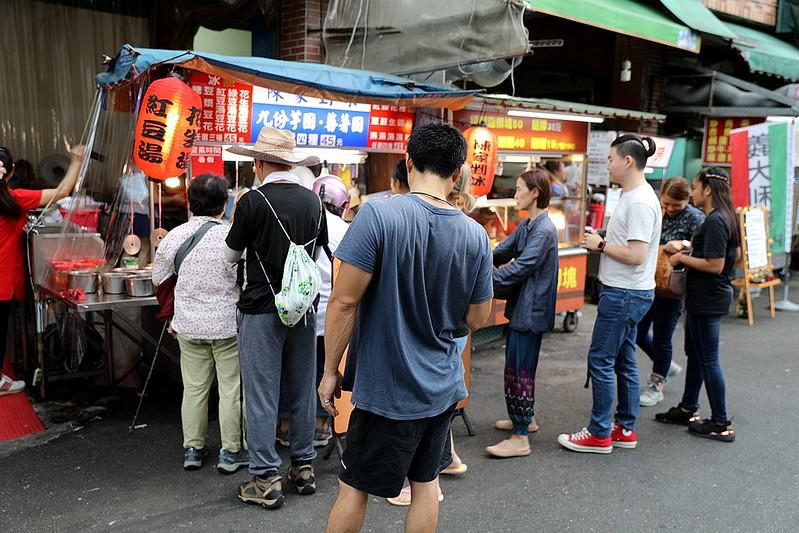 陳家剉冰北投市場美食29