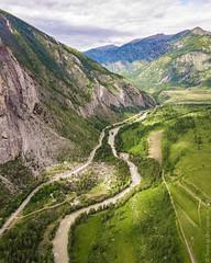 Shirlak-Waterfall-Altai-mavic-0198