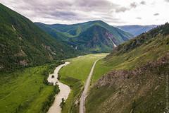 Shirlak-Waterfall-Altai-mavic-0183
