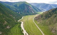 Shirlak-Waterfall-Altai-mavic-0192