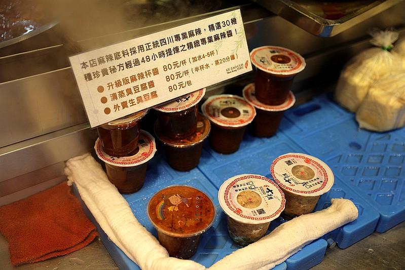 深坑美食古早厝豆腐人文美食餐廳07