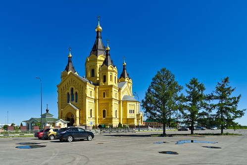 Nizhny Novgorod 37 ©  Alexxx Malev