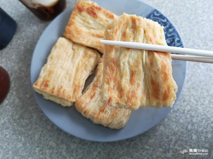 【台東池上】大池豆皮店|池上必吃熱門隱藏版美食 @魚樂分享誌