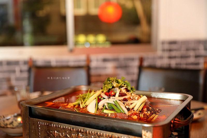 魚紅苑-重慶烤魚042