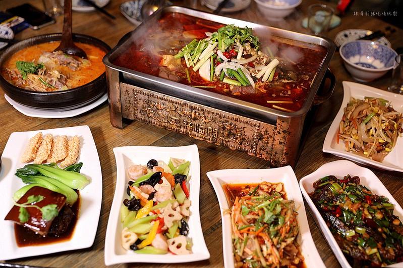 魚紅苑-重慶烤魚137