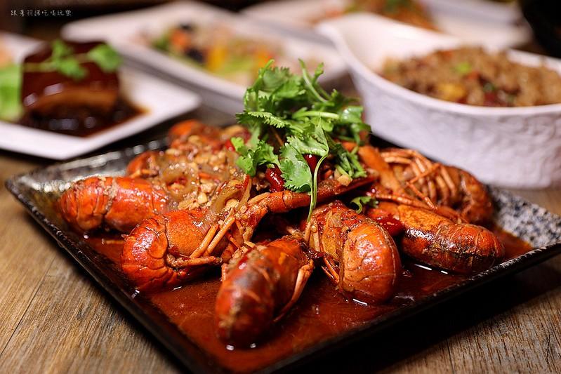 魚紅苑-重慶烤魚111