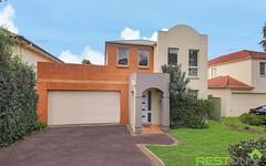 45 Meurants Lane, Glenwood NSW