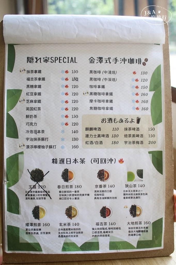 每日限量特濃200%抹茶重乳酪!隱身於巷弄的日式早午餐與定食。隱家茶寮 Hideaway Cafe @J&A的旅行