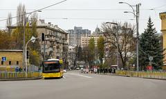 Kiev: Mykhaila Hrushevskoho Street