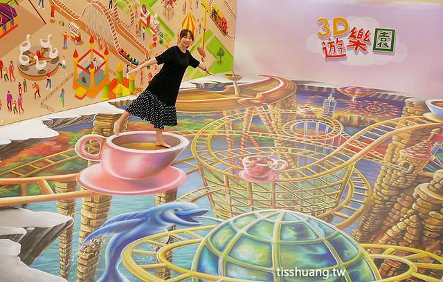 3D圖龍老師奇幻旅程體驗展